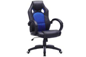Silla de escritorio Carrefour | Las mejores sillas de oficina Carrefour 2021