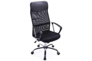 Silla de escritorio Leroy Merlin | Las mejores sillas de oficina Leroy Merlin 2021